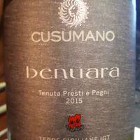 Cusumano, Territorial Benuara 2015, Terre Siciliane I.G.T.