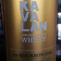 Tajvan is a whiskey palettán