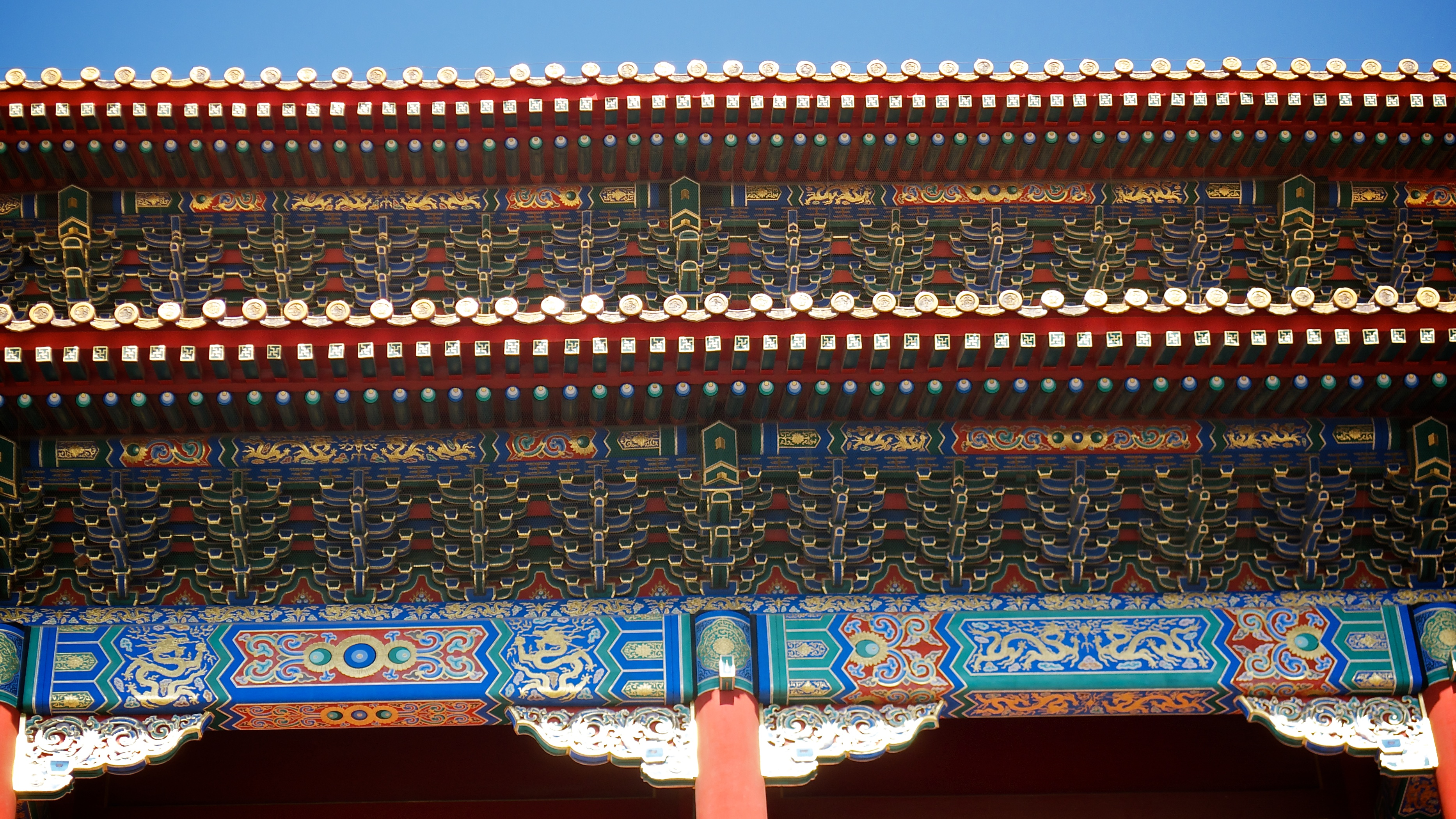 forbidden_city_beijing_china_2012.jpg