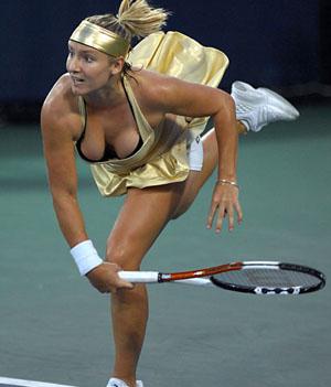 Tenisz ruhák