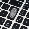 Hogyan védd meg online adataid?