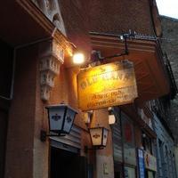 Visszatekintő: Budapest #2