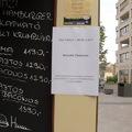 Visszatekintő: Budapest #1