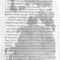 Az ószövetség Pszeudo-történelme (negyedik rész)