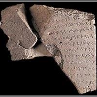 Az ószövetség Pszeudo-történelme (ötödik rész)
