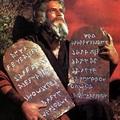 Az ószövetség Pszeudo-történelme (hetedik rész)