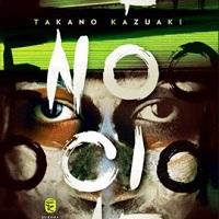 Kazuaki Takano - Genocide
