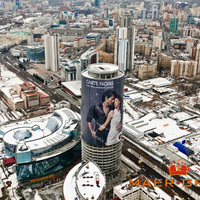 Az oroszoké a világ legnagyobb plakátja