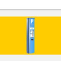 Orális kapcsolat egy parkoló-automatával