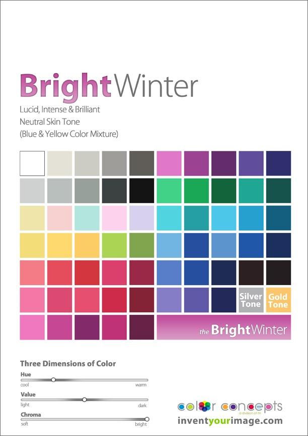f72a21a53d371bc2bcb1470f17d3b760--winter-color-palettes-winter-colors.jpg
