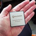 Qualcomm szerver processzor