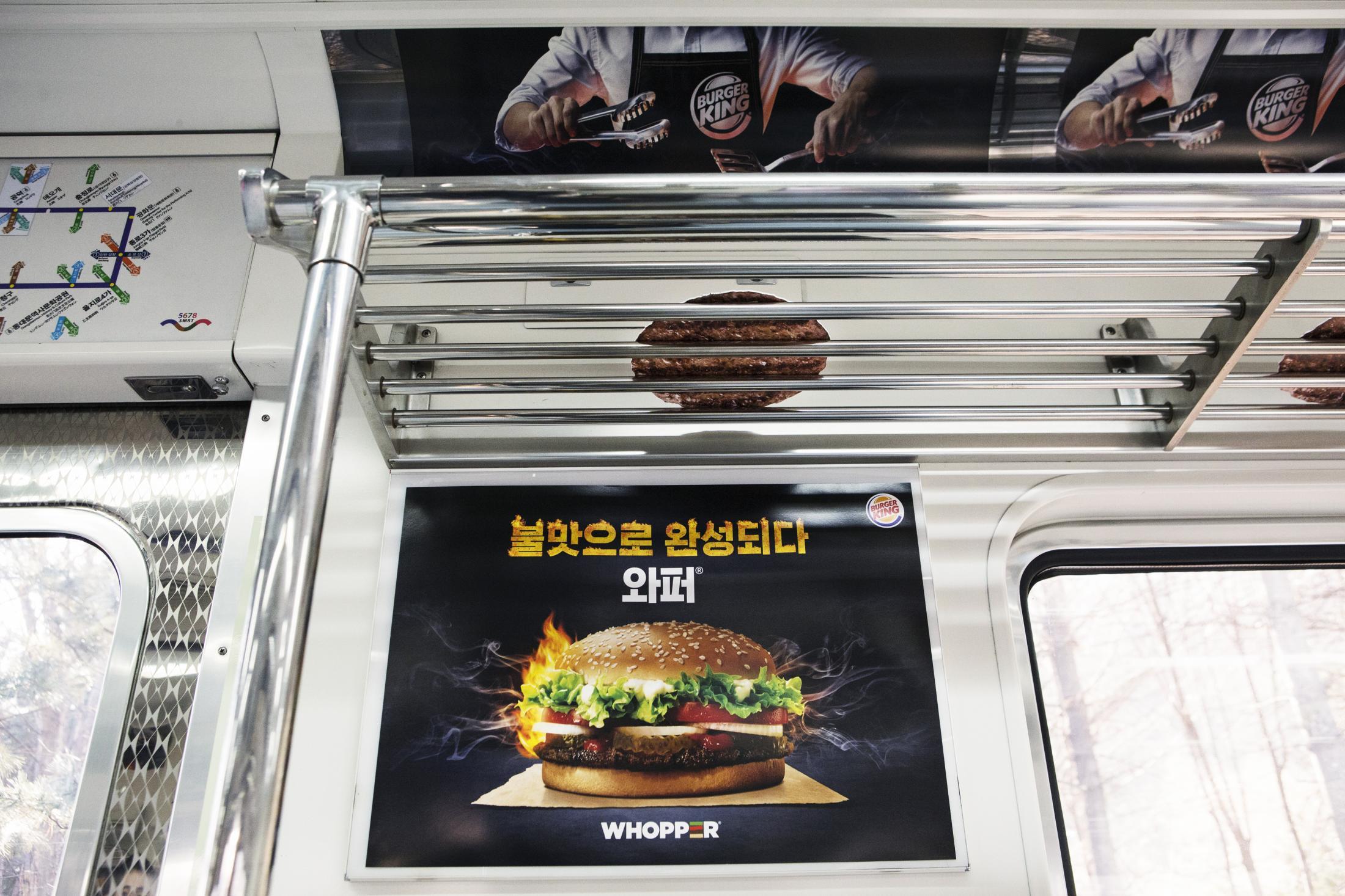 Burger King: mobilzombik ellen kampányol