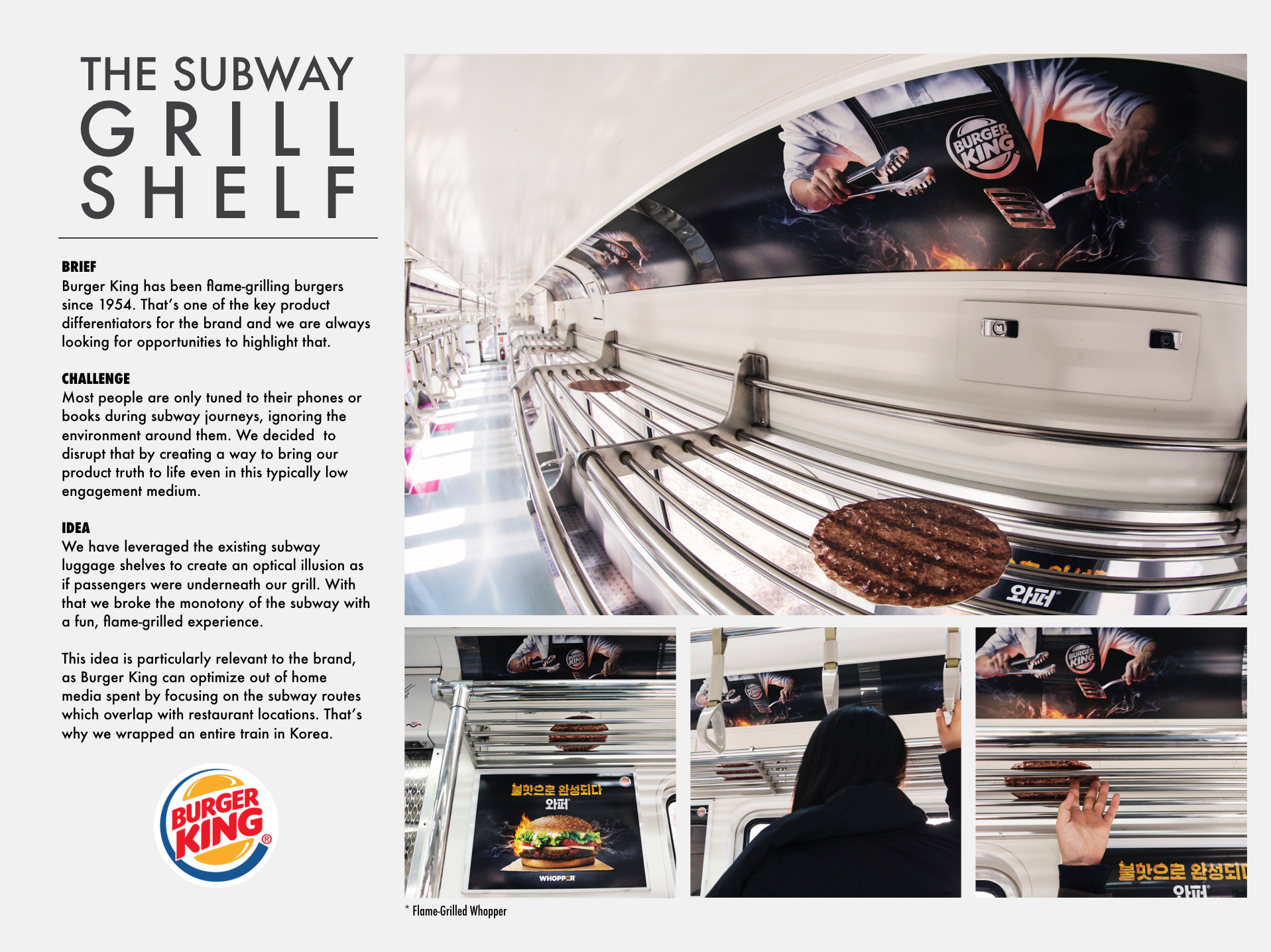 the_subway_grill_shelf.png
