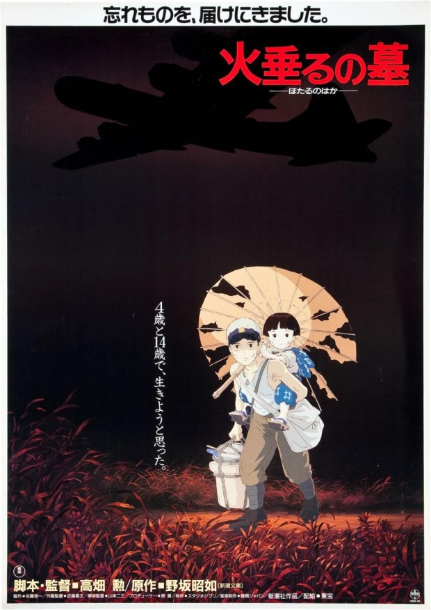 poster_graveofthefireflies.jpg
