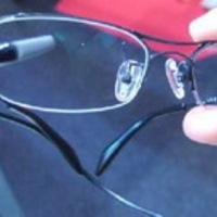 Virtuális túravezető a szemüveg oldalán