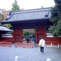 """Japán: Átlépés az egyetem """"Vörös kapuján"""""""