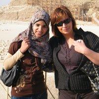 Egyiptom: egy történet kezdete