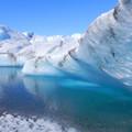Grönlandtól Amazonasig