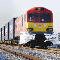Hosszú vonatok