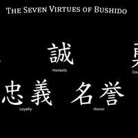 A Bushido hét alapértéke