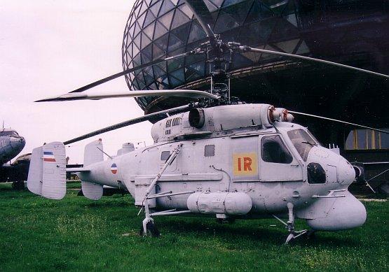 belgrad-ka25.jpg