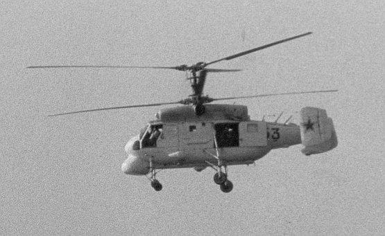 ka25-1974.jpg