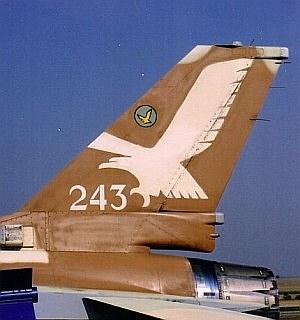 ciaf04-iaf-f16a-tail.jpg