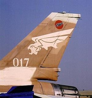 ciaf04-iaf-f16b-tail.jpg