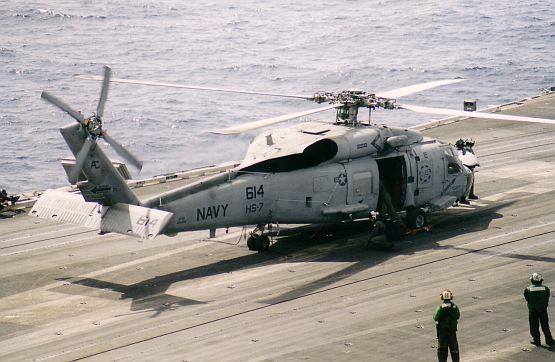 hst-planeguard.jpg