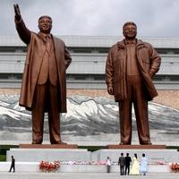 Észak-Koreába mész? – Ne mondd meg anyádnak!