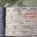 Irány Észak-Korea! De hogyan?