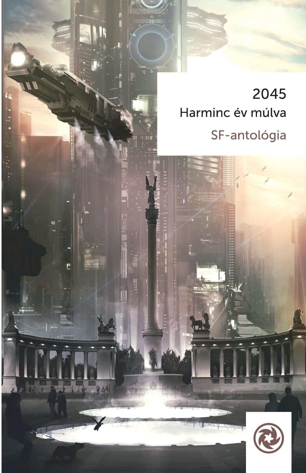 2045_borito.jpg