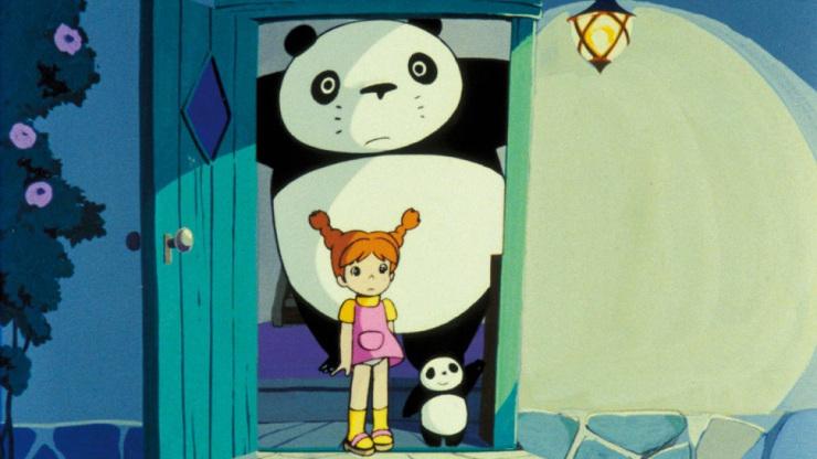 panda-main.jpg