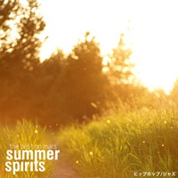 The Best On Mars Presents - Summer Spirits.