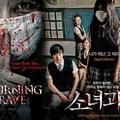 Mourning Grave (K-Movie)