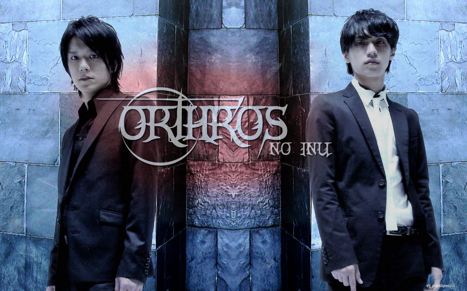 orthros.jpg