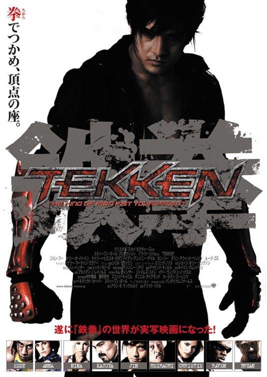 Tekken japán poszter
