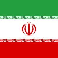 Érdekességek Iránról