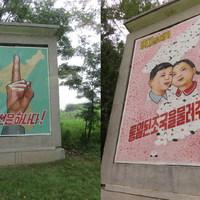Észak-Korea: a déli határterület