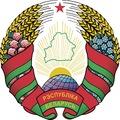 Fehéroroszország 1- Belarusz Köztársaság (Рэспубліка Беларусь) - Minsk