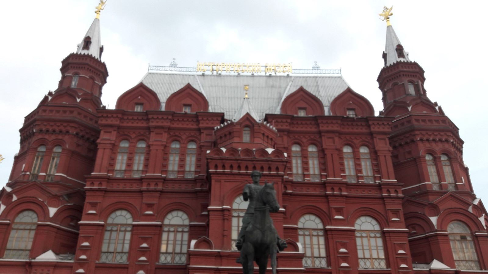 alitraveling_moscow_12.jpg