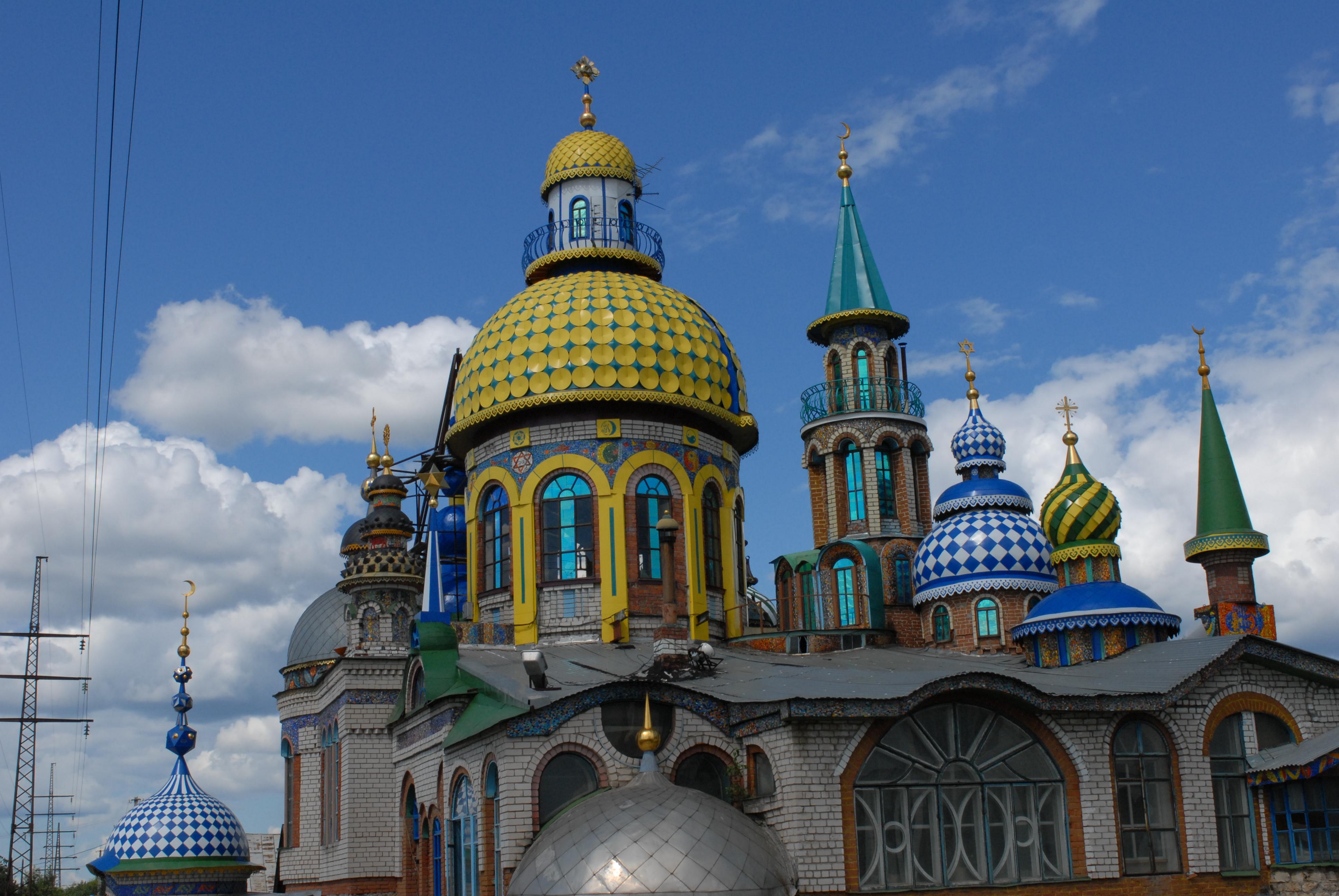 all_religions_kazan_temple_103.jpeg