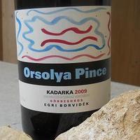 Orsolya Görbesoros Kadarka 2009