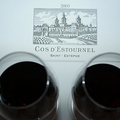 Bordeaux kilenc arca