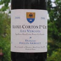 Burgundiai mércével