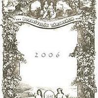 Dűlő-show 2007
