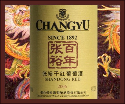 Changyu Shandong Red 2006