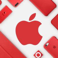 Az Apple zseniális ötlete, hogy rávegyen a jótékonykodásra