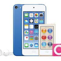 Az iPod felélesztése és ami mögötte van