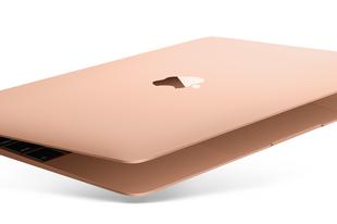 Amiről az Apple nem beszélt
